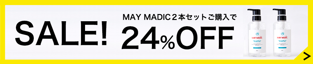 MAYMADIC BUY2 SALE