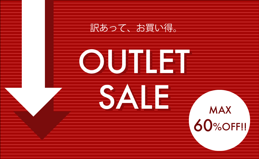 outletbanner