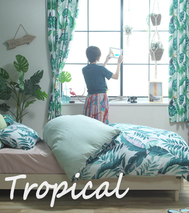 2019 tropical